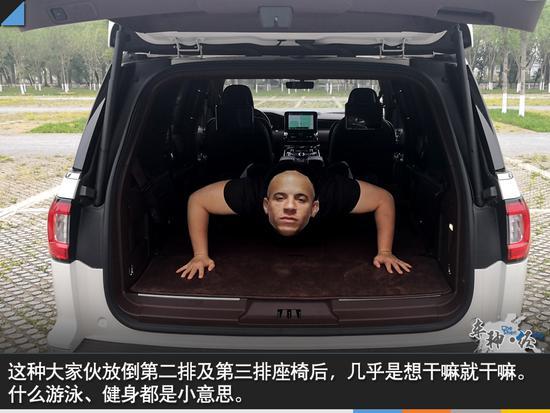 车神·经 卡车变身豪华车的领航员合格么?