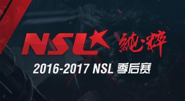 NSL2017星际2季后赛17日打响 揭幕战DR对阵LeiFeng