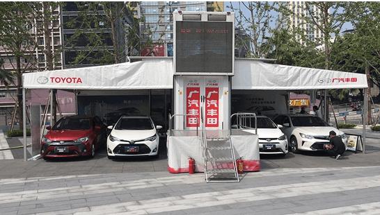 2017广汽丰田小篷车活动走进龙湖新壹街