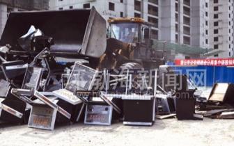 唐山地区收缴的400余台赌博机被集中销毁