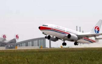 厉害了!邯郸机场进入全国机场百强行列