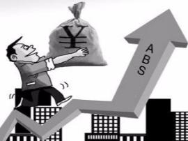 ABS市场未来发展可期
