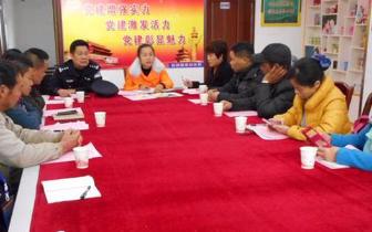 柳州大桥派出所联合洛维社区开展安全教育会