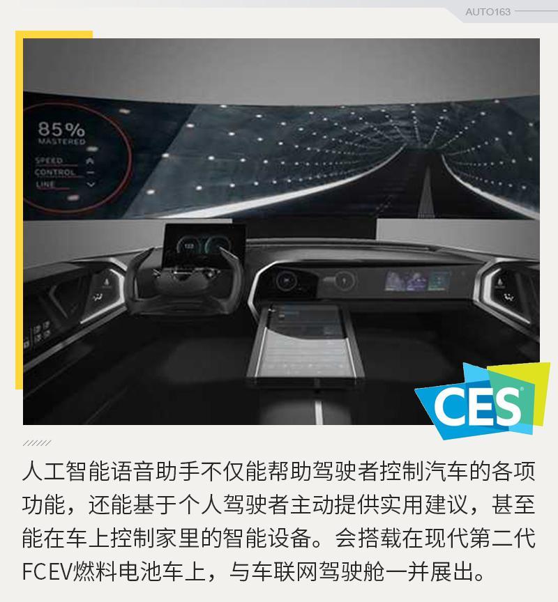 没有贾老板的CES 中国队重新扛起新造车的大旗
