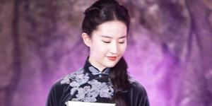 刘亦菲穿民国装韵味足