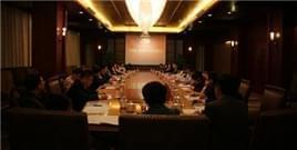 全国福建商会会长会议在哈举行