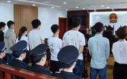 """虚假""""时时彩""""网站藏猫腻 11人被判刑"""