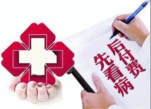 破除逐利机制 荆州市出台公立医院综合改革方案