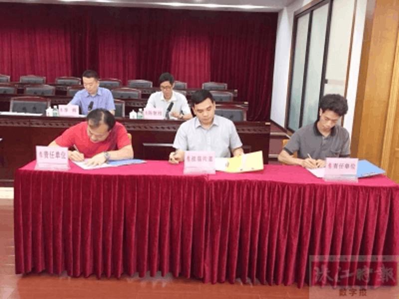 """佛山禅城祖庙9位村委会主任签订环保""""军令状"""""""