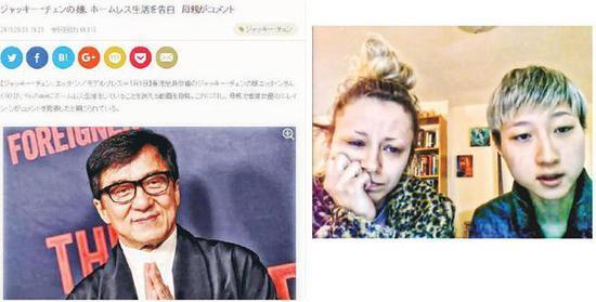 外媒频报道小龙女事件 网民:她不应利用成龙名气
