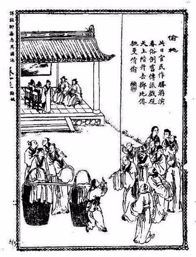 杭州绳技:海上丝绸之路传来的印度魔术