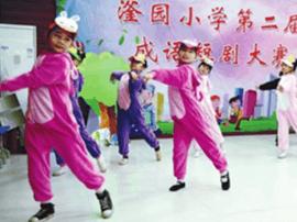 邯山区:成语短剧大赛传承邯郸文化