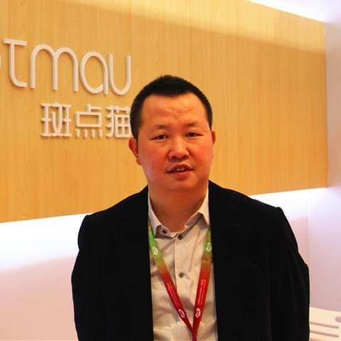 万兴科技吴太兵:中国将成为最大的智能家居市场