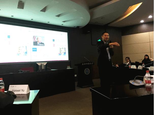上外MBA商界论道系列品牌活动之杨峻母校演讲