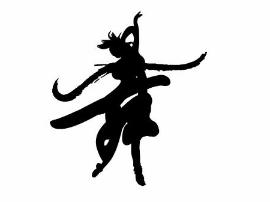 舞动崤函舞蹈大赛落下帷幕 灵宝收获多多