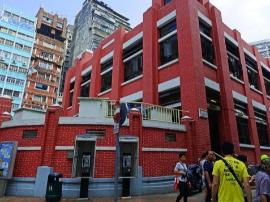 唯一被列入澳门文物名录上的街市建筑