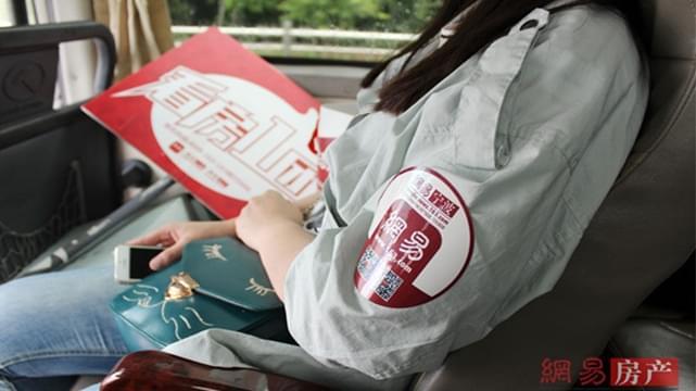5盘联动红透五月 网易看房团完美谢幕