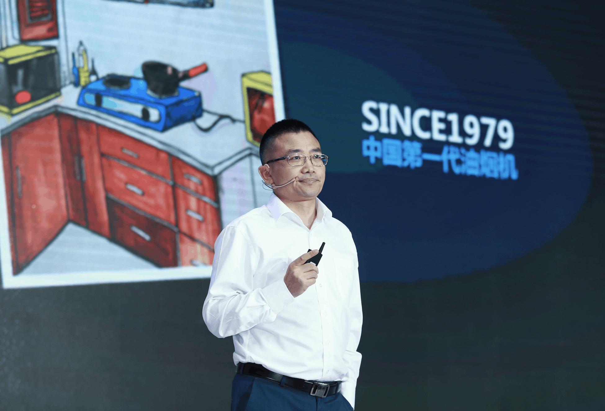 老板电器何亚东:销量全球第一依然选择自我颠覆