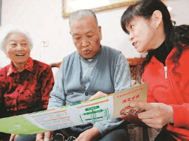太原成立首个老年消费教育基地教老年人正确消费