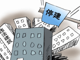 南昌联发澜园违规建设被要求立即停工
