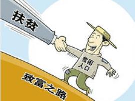 运城市委副书记王瑞宝在夏县调研扶贫工作