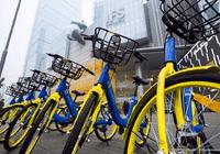 共享单车第一股永安行今日上市 开盘涨停报32.22