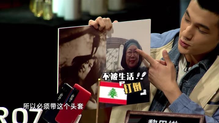 《非正式会谈》各国代表谈母亲飙泪 萨沙为爱献唱