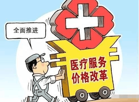 荆州这个大改革,影响你就医、买药!关乎你的钱包