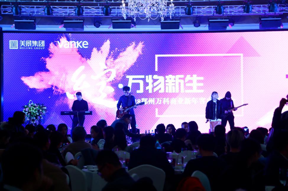 2018年郑州万科商业双MALL同开 开启新中产的生活方式