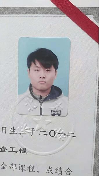 985毕业生赴天津应聘离奇死亡 疑因身陷传销