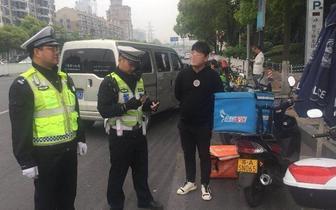 南京一外卖小哥无证驾驶摩托车 车牌系网购