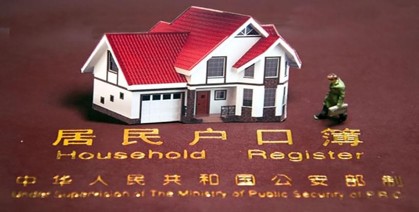 世界未知之谜 在武汉买二手房可以落户吗?