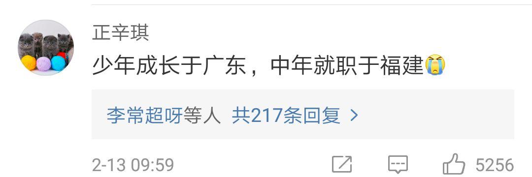 """压岁钱平均就50块?广东人为啥这么""""不近人情""""?"""