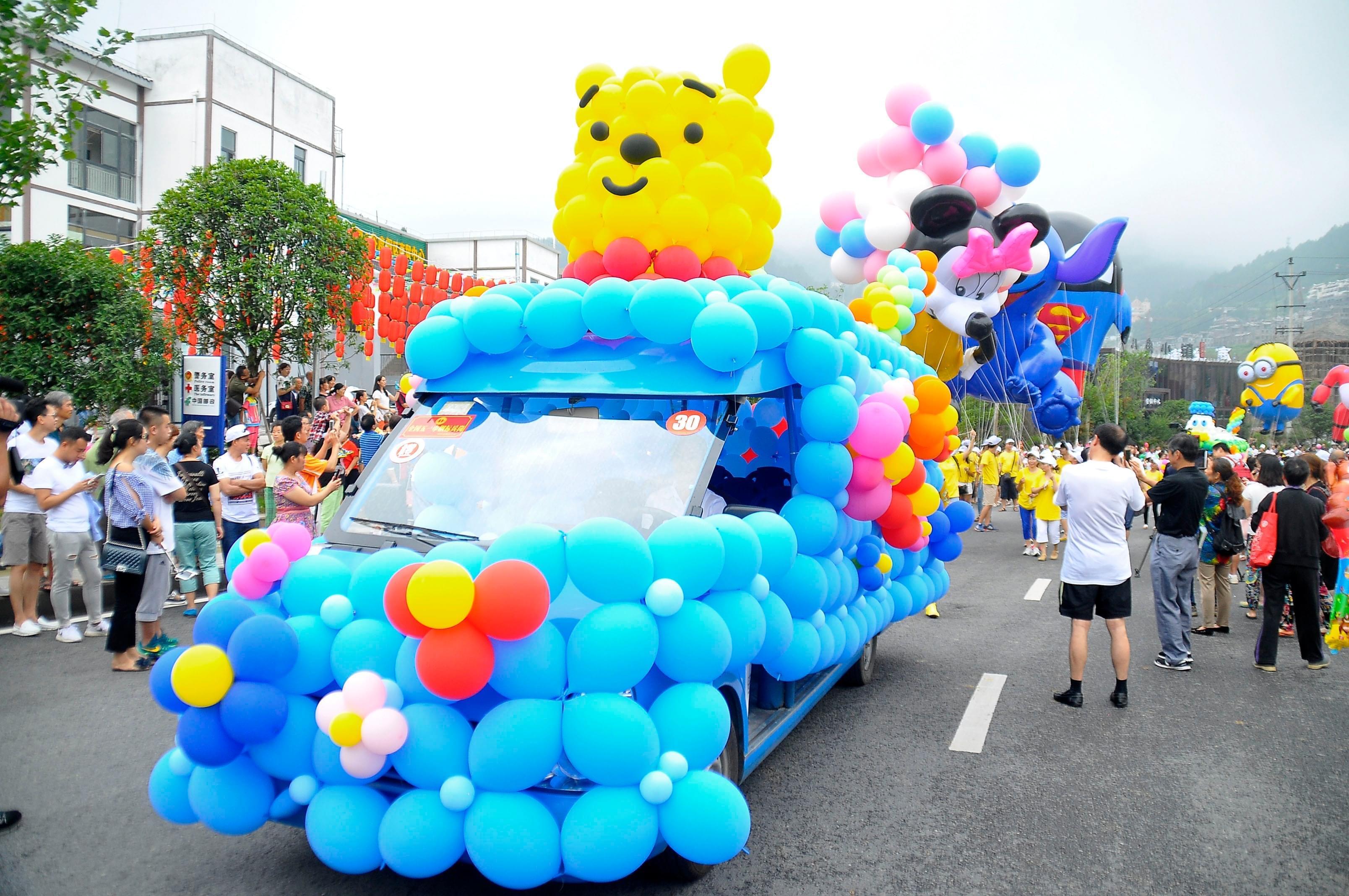 """""""黑山谷高山国际巨型气球节""""8月开幕 25米高巨型气球"""