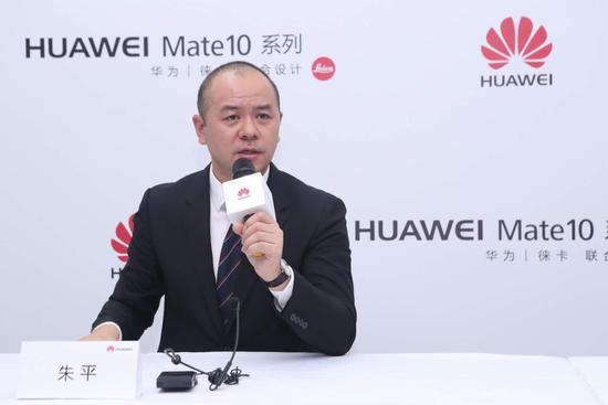 余承东:不追求销量第一 要在高端机超越所有对手
