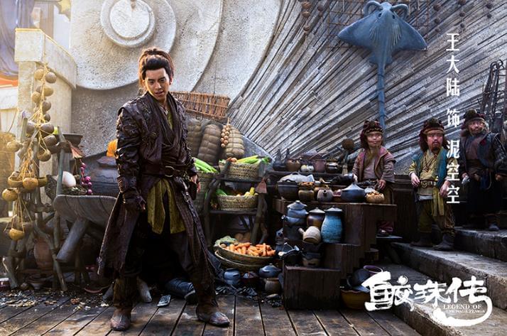 《鲛珠传》发特辑 王大陆张天爱变人肉沙包