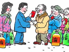 运城市国贷局慰问夏县大吕村贫困群众 真情暖民心