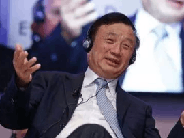 华为年报透露员工收入:2016年平均薪酬近60万