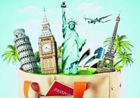移民去哪儿?澳、新、美、加四大国PK