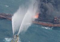 """""""桑吉""""轮大火熄灭:油污带长10海里、宽1-4海里"""