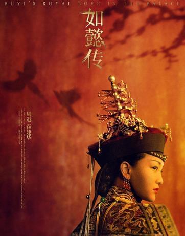 上海电视节新剧预测 黄子韬《夜空星》或成清流?