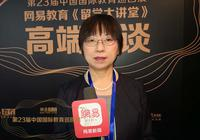 科学技术振兴机构、中国综合研究交流中心部长米山春子:推动中日之间的科技和教育的相互交流发展