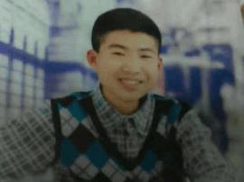 寻找9号在操场城东街走失17岁男性魏志成