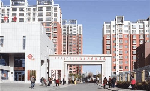 社科院预估明年楼市:城市住房制度长效机制平稳起步