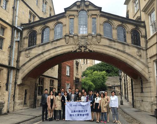 2016上外MBA开启海外商业学习之旅BST英国站