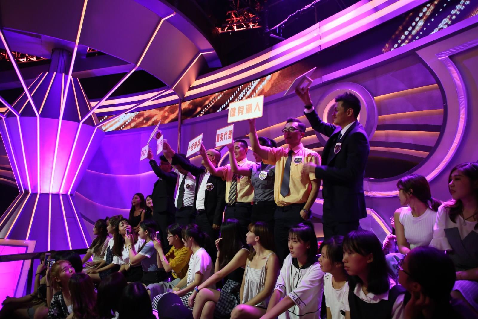 《芝麻开门》吴磊郑恺等多位明星大咖组团出题