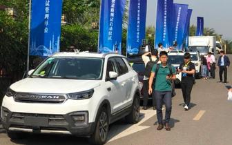 自动驾驶汽车可在山城上路测试