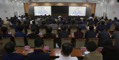 南皮县召开扶贫脱贫领域问题整改会议