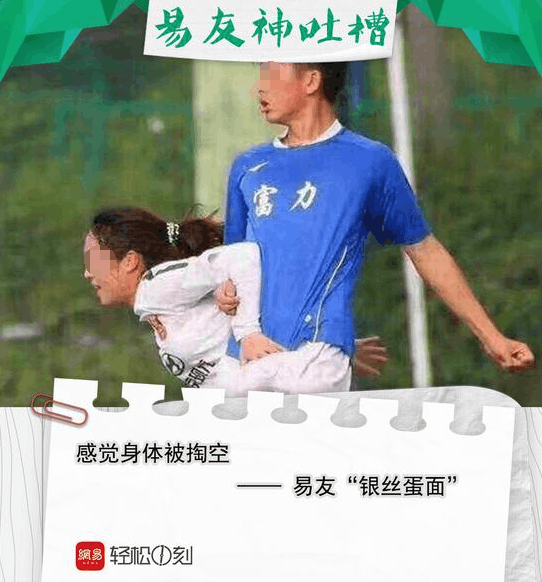 轻松一刻:震惊!意大利、中国等强队无缘世界杯图片