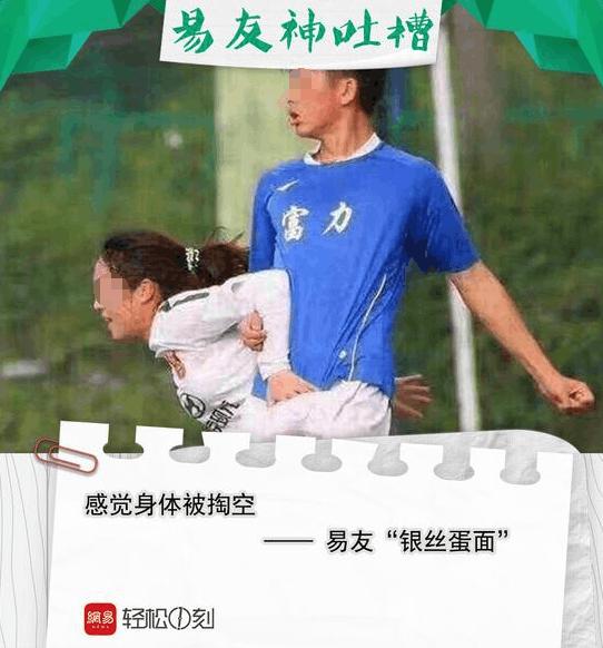 轻松一刻:震惊!意大利、中国等强队无缘世界杯